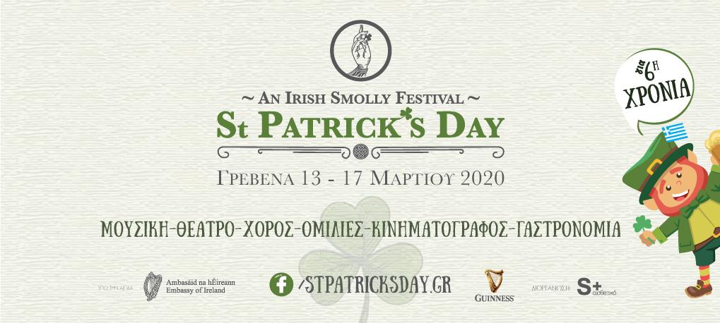 St.Patrick's Day Festival 2020